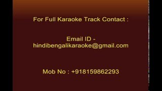 Ami Banglai Gaan Gai - Karaoke - Mahmuduzzaman Babu