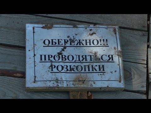 Житомир.info | Новости Житомира: На Замковій горі у Житомирі археологи знайшли підземні споруди XVII-XVIII ст - Житомир.info