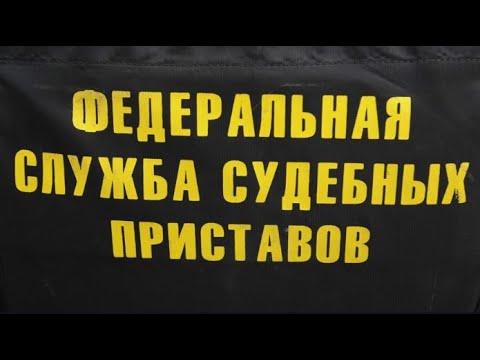 359 УК РФ для сотрудников МВД и ФССП