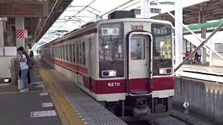 東武6050系 6170F+6162F 普通東武日光行 栃木駅発車