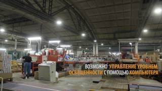 Промышленное освещение светильники высокого подвеса освещение для заводов фабрик(, 2016-11-15T17:25:50.000Z)