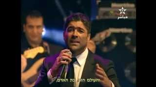 Ma Waadtek - Wael Kfoury - לא הבטחתי לך