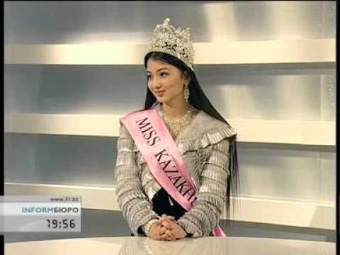 Самая красивая девушка Казахстана 2