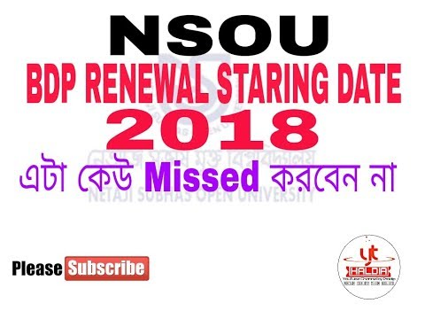 NsoU bdp and pg renewal staring date.