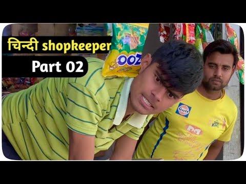 Kanjoos Shopkeeper Part