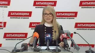 видео «Батькивщина» потратила на свою рекламу 100 миллионов гривен