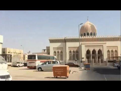 আল কাতানী মসজিদ গেজাজ, দাম্মাম | Masjid Al-Qahtani Saudi Arabia | Saudi Arabia Mosques
