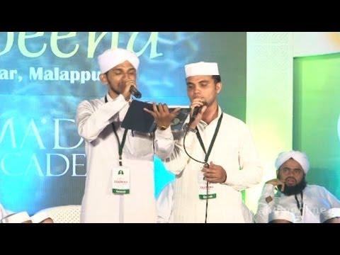 MA'DIN SONG Shukoor Irfani & Afsal Kannur | Light of Madeena 2013 (1080p ᴴᴰ)