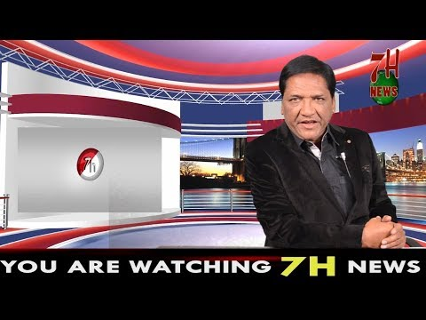 WAHH POLICE WAHH....| 7H News | Hyderabad