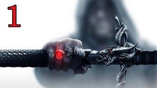 видео Dragon Age: Inquisition прохождение игры