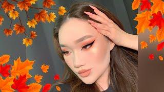 Простой Осенний Макияж Simple Fall Makeup Tutorial