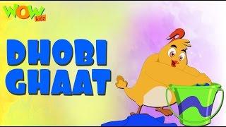 Dhobi Ghaat - Eena Meena Deeka - Non Dialogue Episode