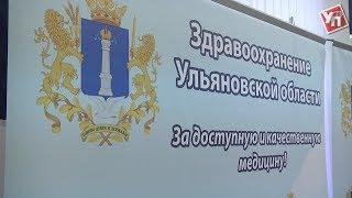 На уровне Москвы и Казани: в Ульяновске на базе онкодиспансера заработает центр томотерапии