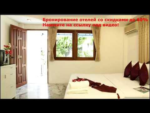 Найти жилье на Пхукете. Таиланд Пхукет лучшие отели 5 звезд. Самые лучшие отели в Таиланде.