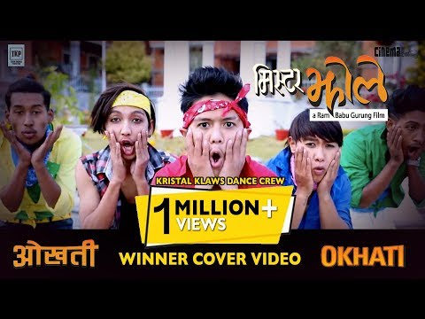 Mr Jholay | Cover Video Competition 2017 | Okhati Song | 013 | Kristal Klaws