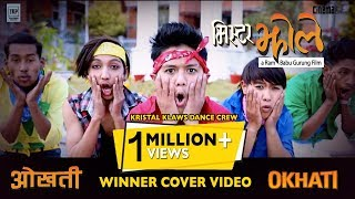 Mr Jholay | Cover Video Competition 2017 | Okha...