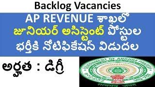 APPSC latest govt job updates | ap revenue department recruitment of jr.assistant posts