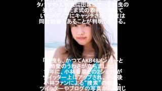 鬼頭桃菜 SKE48、AVデビュー、三上悠亜、グラビアプリンセス、手越祐也...