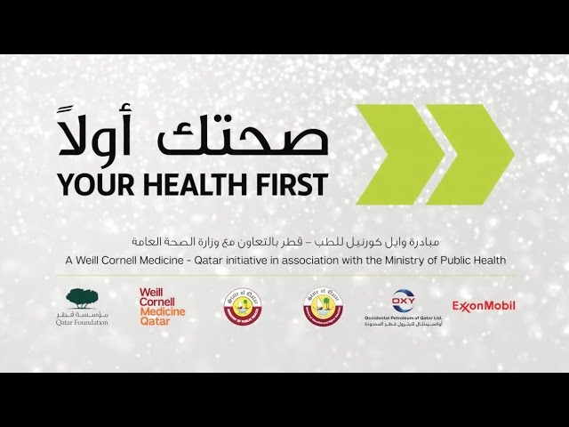 Sahtak Awalan - Your Health First