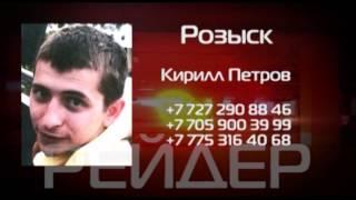 видео Бетономешалка в Алматы