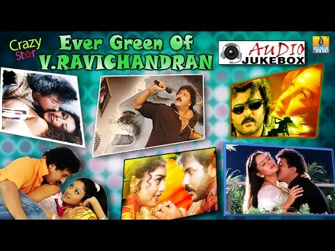 Evergreen Hits Of Crazy Star V Ravichandran | Audio Jukebox | Hamsalekha