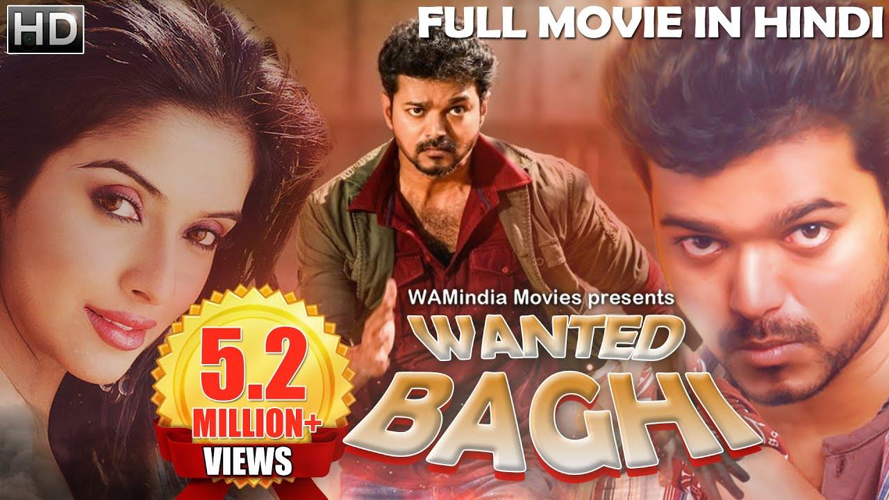 baghi vijay 2018 new