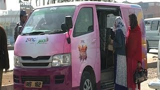 حافلات زهرية في باكستان لوقف التحرش الجنسي