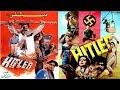 Hitlar Sultan Rahi Anjuman Mustafa Qureshi Pakistani Movie