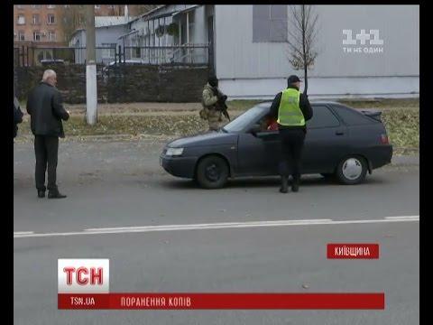видео: У Славутичі розшукують стрільця, який поранив 2 поліцейських