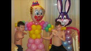 Приколы ! Игры ,конкурсы ,шоу мыльных пузырей телепортация. День рождения 8 лет!!!