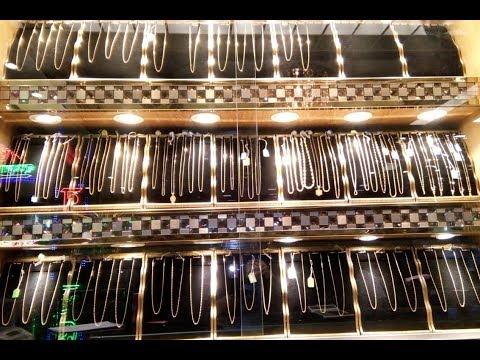 জানুন সোনার চেইনের দাম।Gold chain price.