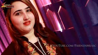 Pashto New Tapy Tappy Tappey 2017 Dil Raj & Shezad Angar Lawangene Tappy - Dil Raj Pashto New Songs