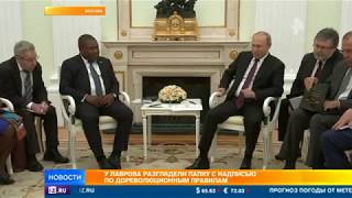 Путин провел переговоры с президентом Мозамбика