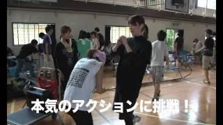 2014年2月22日(土)角川シネマ新宿ほか全国順次公開 Japanese movie AK...