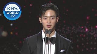 Excellent Actor Award (Mini Series) [2019 KBS Drama Awards / 2019.12.31]