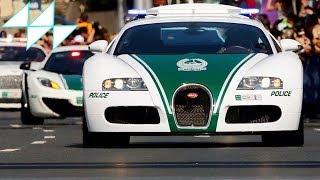 10 อันดับรถตำรวจ ที่แพงที่สุดในดูไบ / Top 10 Most Expensive Police Cars in Dubai