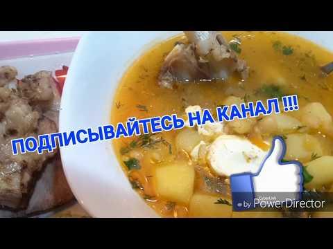 ГороховыЙ суп БЕЗ вздутия !!!