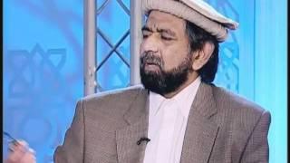 Historic Facts: Programme 33 (Urdu)