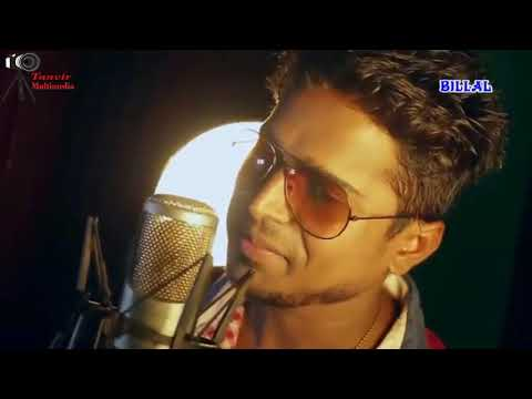 Tui Je Jane Jigar by Milon   2015   Bangla Full Video Song