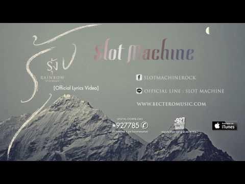 Slot Machine - รุ้ง (Rainbow)  [Official Lyrics Video]