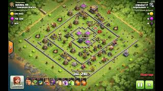 [Clash of Clans] That