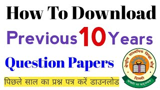 Cbse Previous 10 Years Question Paper How to Download Cbse board 10 Years Question Paper