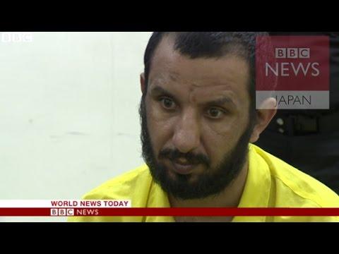 【BBC】 逮捕のIS兵に対面 ISのやることは「間違っている」