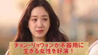 風船ガム 第16話