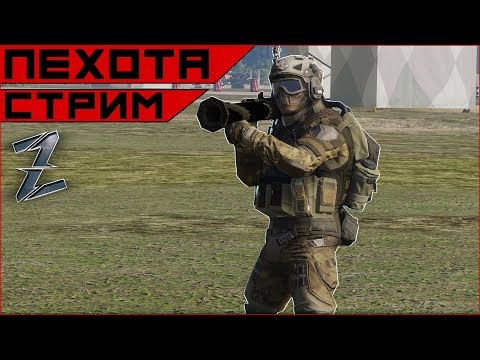 Armored Warfare. Пехота
