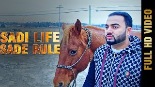 SADI LIFE SADE RULE (FULL HD) | BAGGA SINGH | New Punjabi Songs 2018 | AMAR AUDIO