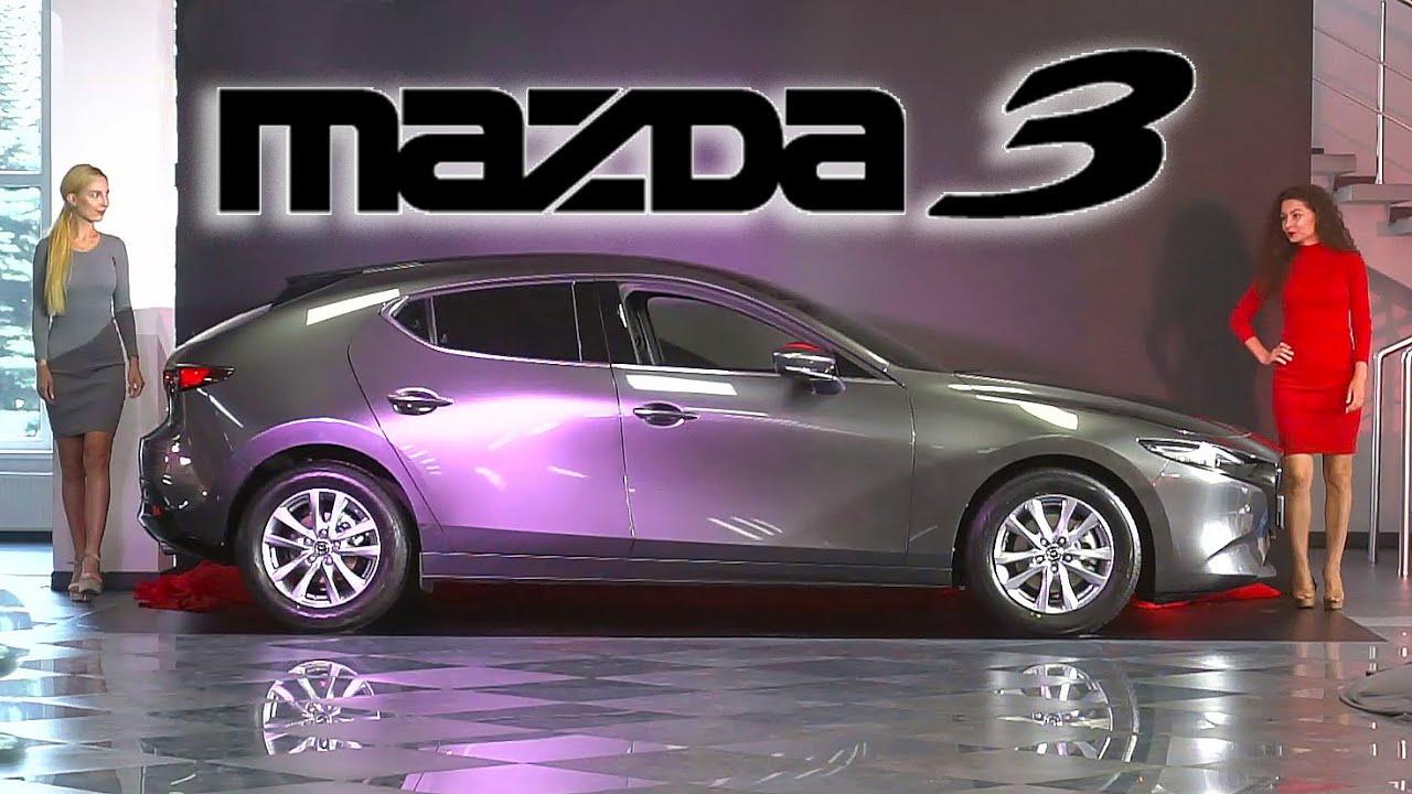 Первое знакомство с новой Mazda 3, 2019 года. Презентация, беглый обзор
