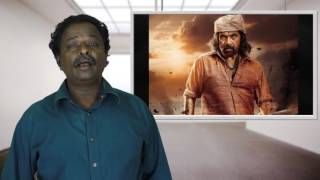 Jackson Durai Review - Sathyaraj - Tamil Talkies