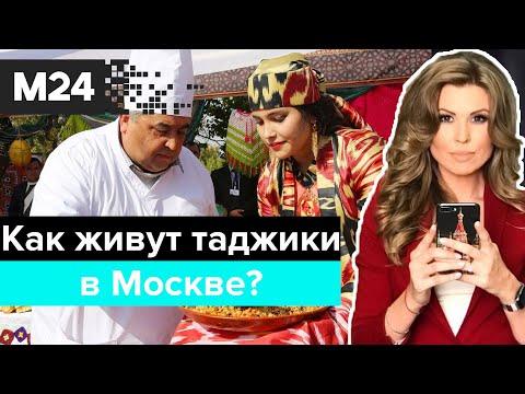 'Москва с акцентом':