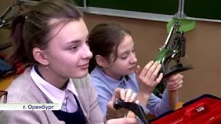 Обучение слабослышащих (ремонт обуви)